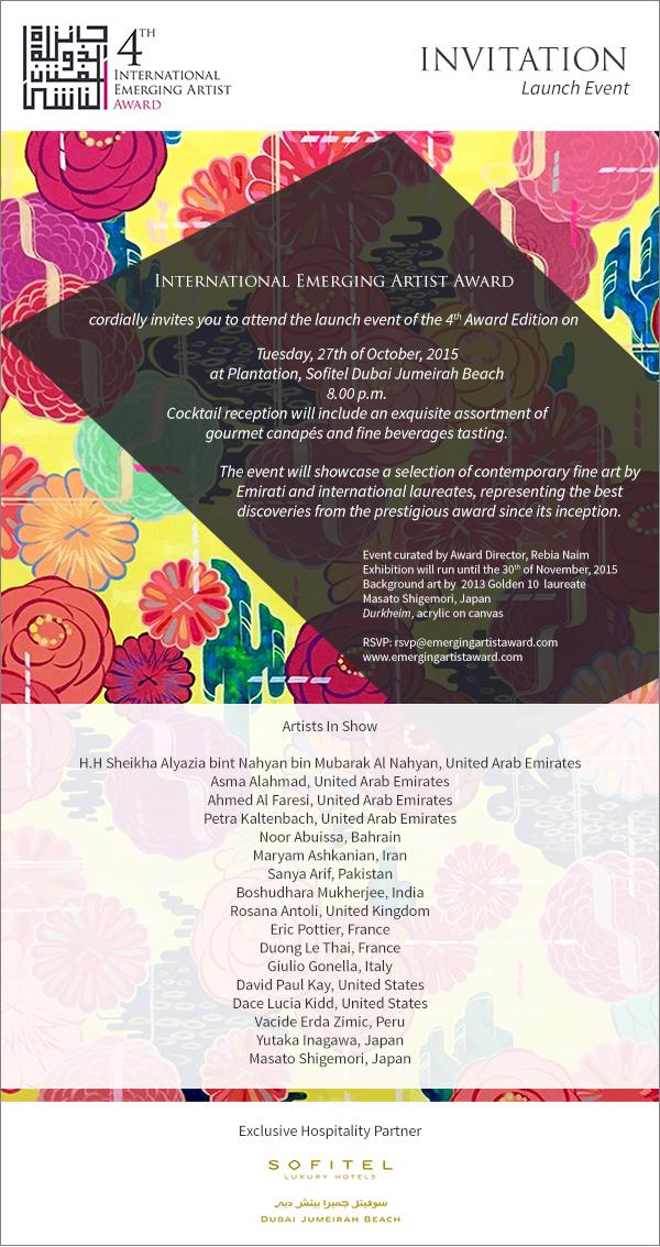 4th_IEAA_Launch_Event_Invite